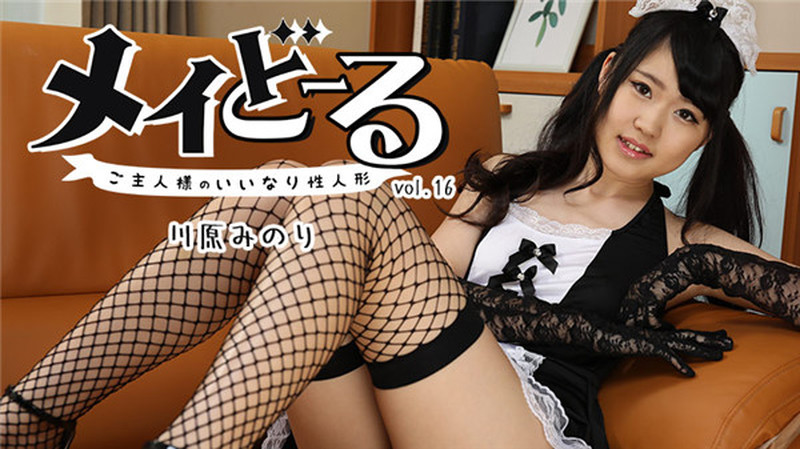 HEYZO 2275 May Doll Vol 16 Masters Compliant Doll Minori Kawahara
