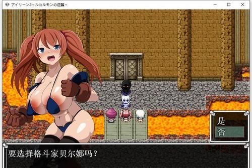 [H-Game]CollegeKingsV0.62[簡中](HAG)-