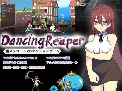 [拂暁の風] DancingReaper [RJ292487]
