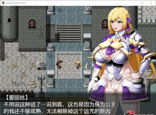 [H-Game]異世界通信V1.03[簡中](RPG)-