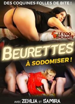 Beurettes A Sodomiser