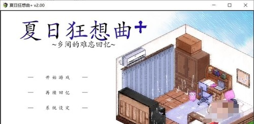 [H-Game]IdealReality[簡中](RPG)