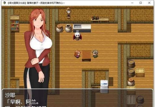[H-Game]迷路と幼馴染の婚約者官方繁體[繁中](RPG)-