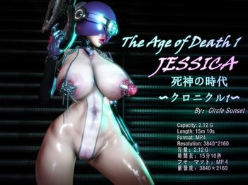 [210113][Sunset Department Store] 死神の時代〜クロニクル1〜【Jessica】 [RJ315985]