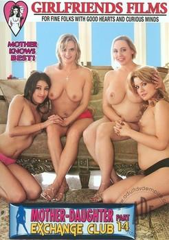 Mother-Daughter Exchange Club Part 14