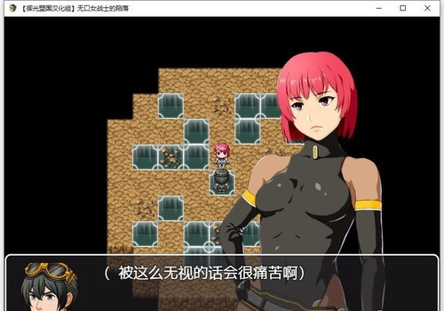 [H-Game]How_it_all_began_EP8[簡中](HAG+SLG)-