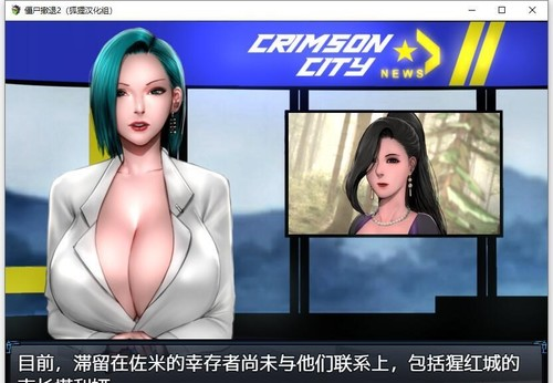 [H-Game]Life_Changing_Choices_Ep5[簡中](HAG+SLG)-