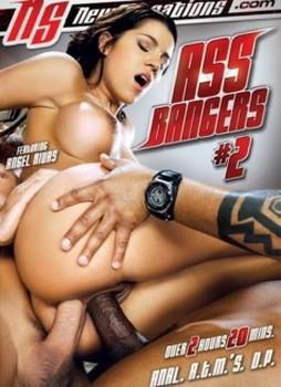 Ass Bangers 2