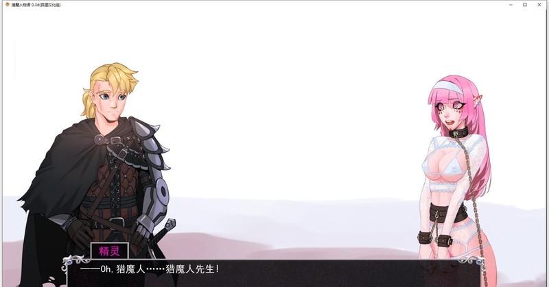 [H-Game]FlirtyFV2.00[簡中](HAG)-