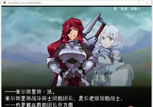 [H-Game]Wild_Life_Build_23.06.2021[英文](ARPG+SLG)-