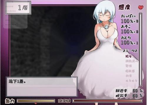 [H-Game]慰安騎士フラウ~上級市民街からの脫出~(RPG)-\3