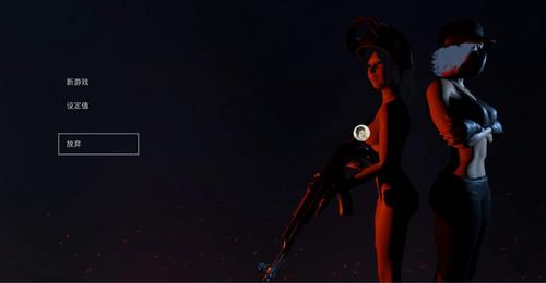 [H-Game]ペイズの騎士エレンとダンジョンの街ソドム(RPG+HAG)-\3