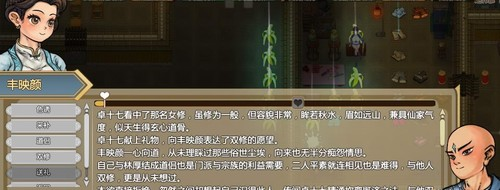 [H-Game]ソウルオブファンタズム(ACT)-\3