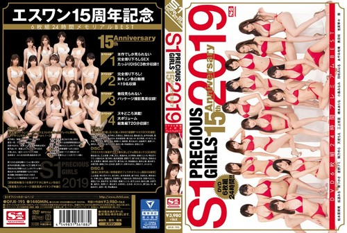 k38l08s8huf3 - OFJE-195 S1 PRECIOUS GIRLS 2019 15th Anniversary DVD 6-Disc Set 24 Hours PREMIUM BEST HITS COLLECTION
