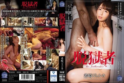 vud3kwdtyd18 - SHKD-766 Escaped Convict Jessica Kizaki