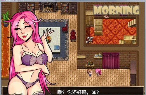 [H-Game]RUINCESS–聖騎士娘、オーク屋敷から脫出します!–(RPG+ERG)-\3