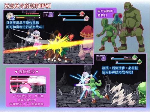 [H-Game]露出系魔法女子大生クリスティア(RPG)-\3