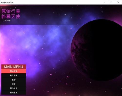 [H-Game]駆動妖精アイディールレイズ體驗版(ARPG)-\3