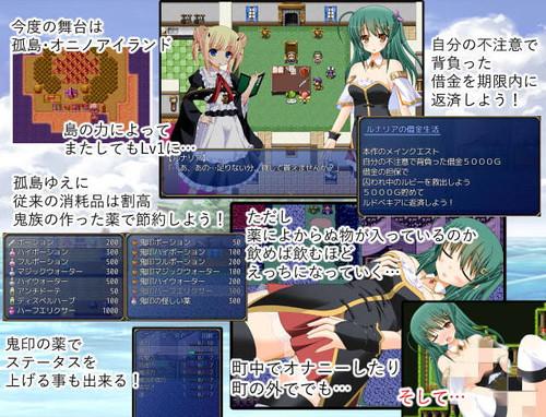 [H-Game]聖騎士リッカの物語白翼と淫翼の姉妹Ver0.9.2.1(ARPG+HAG)-\3