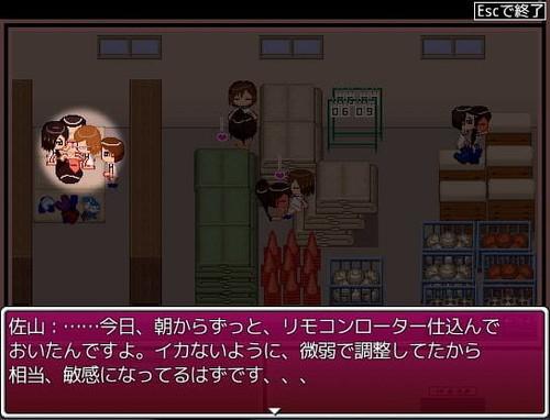 [H-Game]超能力戦士清純陥落官方繁體[繁中](ADV³)-