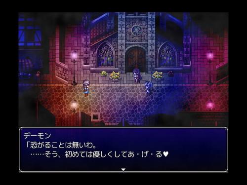 [H-Game]墮落乙女異聞―墮ちたる勇者と真実の魔剣―(RPG+HAP)-\3